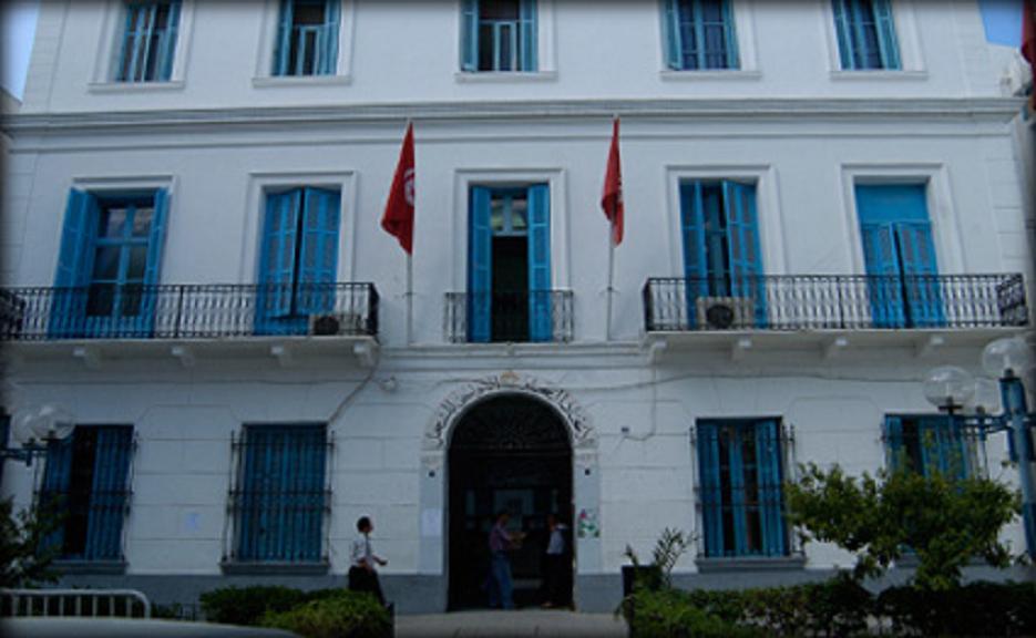 الاتحاد-العام-التونسي-للشغل