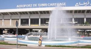 مطار تونس قرطاج : تعطل عدد من الرحلات