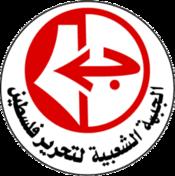 """الجبهة الشعبية لتحرير فلسطين تندّد ب""""لقاءات التطبيع"""" الفتحويّة"""