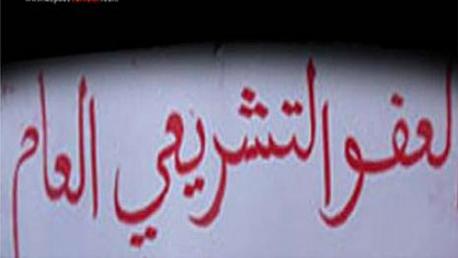 90 % من المستفيدين من تعيينات العفو التشريعي العام هم أنصار حركة النهضة