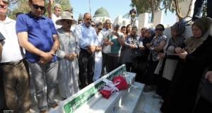 مسيرة شعبية من ضريح الشهيد شكري بلعيد إلى شارع الحبيب بورقيبة