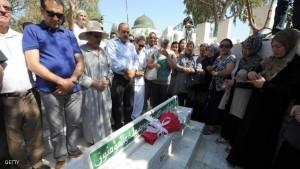 TUNISIA-POLITICS-UNREST-BELAID