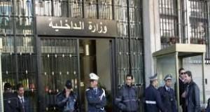 وزارة الداخلية تقيل 14 إطارا أمنيا