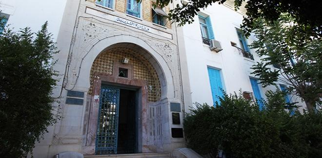 وزارة التربية: تسوية 189 ملفا للمتمتّعين بالعفو التشريعي العام