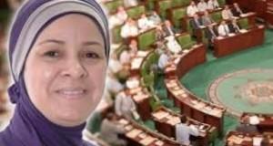التأسيسي: لجنة الحصانة والنظام الداخلي توصي بعدم رفع الحصانة عن نائب النهضة