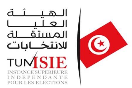نبيل السالمي مديرا تنفيذيا للهيئة العليا المستقلة للانتخابات