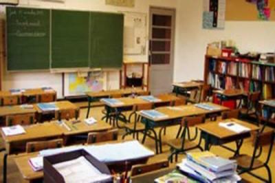 مناظرة لانتداب 2000 أستاذ تعليم ابتدائي و1350 أستاذ تعليم ثانوي