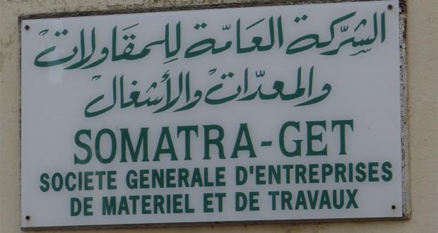 عمّال شركة SOMATRA-GET يدخلون في اعتصام مفتوح