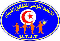 اتحاد الشغّالين الشبّان يقرّر خوض الانتخابات التشريعية القادمة