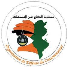 منظمة الدفاع عن المستهلك تدعو إلى التدخل لوقف قرار رفع الدعم عن معجون الطماطم