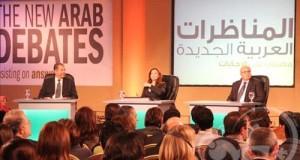 مناظرة سياسية بين نداء تونس والنهضة