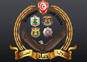 الأمن الجمهوري: حذّرنا من سرقة الأزياء العسكريّة والأمنيّة من قِبل الإرهابيين