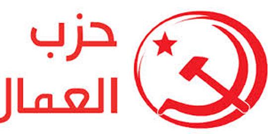 """المجلس الوطني لحزب العمال تحت شعار """"أوفياء أوفياء .. لدماء شهداء الجبهة والوطن """""""