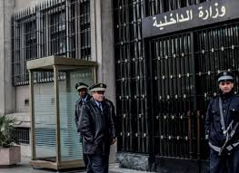 العملية الإرهابية برواد: ندوة صحفية لوزارة الداخلية