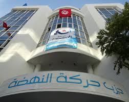 اليوم: أول اجتماع لمجلس شورى النهضة بعد استقالة العريض
