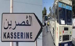 أمام المجلس التأسيسي: احتجاج عدد من المحالين على التقاعد المبكّر في شركة نقل القصرين
