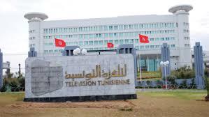 النقابة الأساسية بالتلفزة التونسية: الإدارة  قامت بصنصرة التقارير الخاصة بإحياء ذكرى استشهاد بلعيد