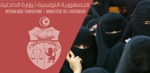 large_news_NIQAB-MINISTERE-INTERIEUR-140214