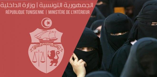 الداخلية تعلن تشديد المراقبة على كل من يرتدي النقاب