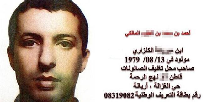 بطاقتي إيداع بالسجن ضد الصومالي وعنصر إرهابي آخر