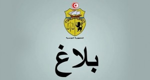 وزارة الداخلية تنفي خبر القبض على إرهابي بجبل الجلود