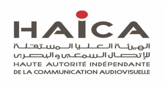 النوري اللجمي: تم الاتفاق على طريقة الانتداب في التعيينات على رأس مؤسسات الإعلام العمومي
