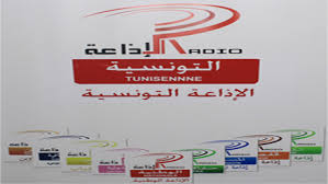بعد الاستجابة لمطالب الطرف النقابي: إلغاء إضراب أعوان الإذاعة التونسية