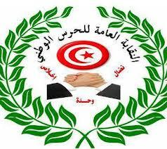 نقابة الحرس الوطني :  ثأر الإرهابيين لقتلاهم في رواد متوقع