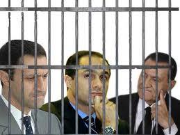 مصر: محاكمة حسني مبارك ونجليه فى جلسة سرية