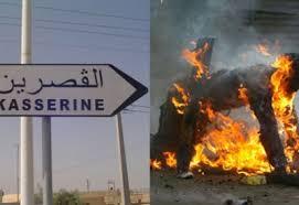 القصرين: جريح ثورة يضرم النار في جسده