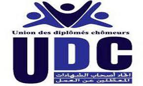 UDC: جلسة رسمية بين الوزارة ووفد من المكتب الوطني خلال الأيام القليلة القادمة