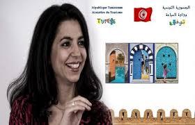 آمال كربول تُقيل مدير ديوان السياحة حبيب عمار