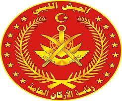 ليبيا: رئاسة أركان الجيش تنفي السيطرة على المؤسسات العسكرية