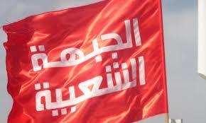مناقشة القانون الانتخابي باجتماع مجلس أمناء الجبهة الشعبية
