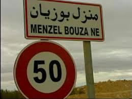 منزل بوزيان: المعطلون عن العمل يعتصمون من أجل حقهم في التشغيل والحياة الكريمة