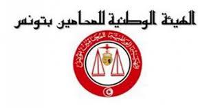 المحكمة الابتدائية بتونس: هيئة المحامين تستنكر إهانة قاضي التحقيق لأحد المتهمين