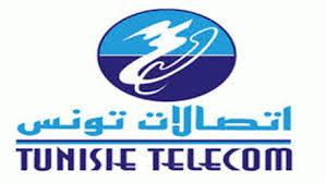 إمكانية إجراء انتدابات جديدة في شركة اتصالات تونس