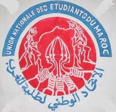 بيان صادر عن الاتحادات الطلابية العربية تضامناً مع الاتحاد الوطني لطلبة المغرب