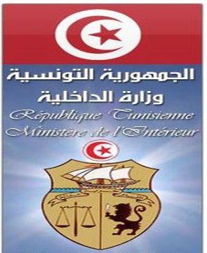 وزارة الداخليّة تقدّم قائمة الولاّة الجدد