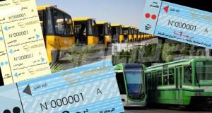 سبتمبر القادم: زيادة منتظرة في تعريفة النقل العمومي