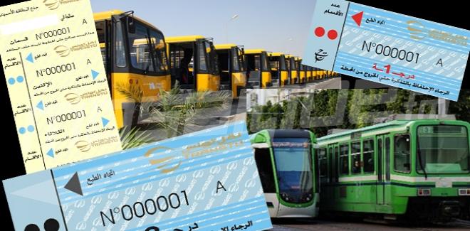 وزير النقل: الترفيع في تسعيرة النقل العمومي لعدم قدرة الدولة على الدعم