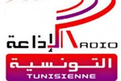 ماذا يحدث في مقر الإذاعة التونسية ؟؟