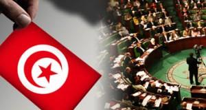 مشروع القانون الانتخابي: إقصاء مسؤولي التجمّع وحكومات النظام السّابق من الترشّح