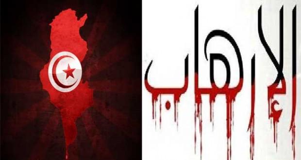 الإرهاب في تونس بين التّعاطي الظرفي والمعالجة الاستراتيجية