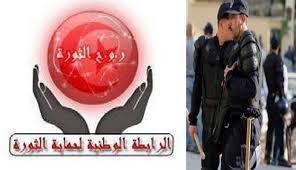 """بدعم من حزبين من الترويكا: الرابطة الوطنية للدفاع عن حقوق الأمنيين.. الوجه الأمني ل""""رابطات حماية الثورة"""""""
