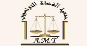 جمعية القضاة تنتقد التعيينات على رأس المحكمة الإدارية ودائرة المحاسبات