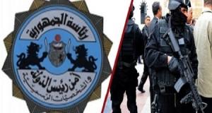 جهاز أمن مواز لتتبع المعارضين المحميّين من جهاز الأمن الرئاسي