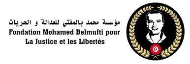 مؤسسة محمد بالمفتي: لجوء بعض أهالي أم القصاب إلى الأراضي الجزائرية فضيحة للحكومة التونسية