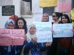 أمام التأسيسي: المعلّمون والأساتذة النوّاب يُطالبون بالإدماج