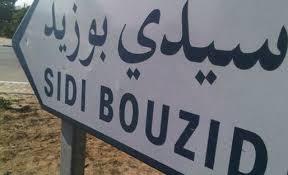 سيدي بوزيد : إضراب في قطاع التعليم